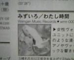 〜YC?.jpg